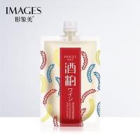 Маска c экстрактом риса и вина Images Wine Cellar Mask 170 гр.