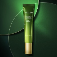 крем для глаз JOMTAM Advanced Moisturizing Repair 20гр