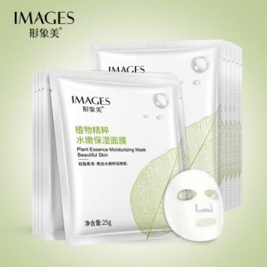 Тканевая маска освежающая, увлажняющая, разглаживающая 25гр, IMAGES Beauty Plant Essence Mask