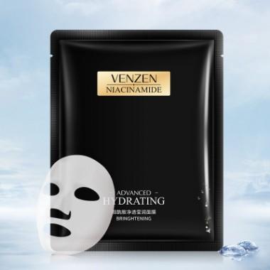 Осветляющая маска VENZEN с ниацинамидом - интенсивное омоложение и питание