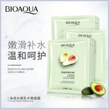 Очищающая маска с маслом ши и авокадо Bioaqua Niacinome Hydrating Shea Mask