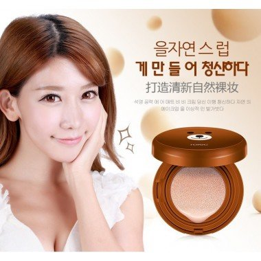 КУШОН ROREC AIR BB CUSHION/