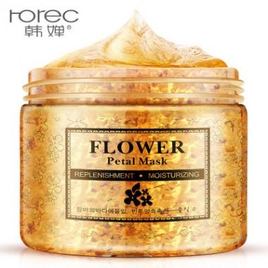 Омолаживающая питательная маска для лица ROREC с цветками османтуса