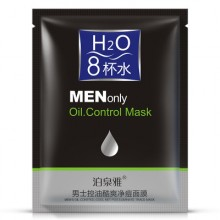 Тканевая маска для мужчин, H2O bioaqua