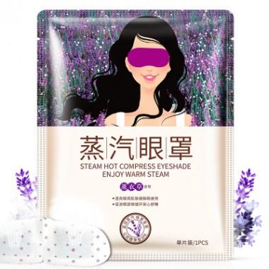 Теплоактивная расслабляющая маска для глаз BioAqua Steam Hot Compress