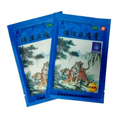 """Пластырь """"Синий тигр"""" обезболивающий 10шт"""