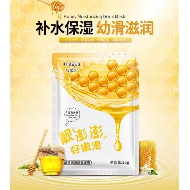Увлажняющая медовая маска с питательным эффектом.