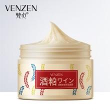 Ночная маска для интенсивного восстановления кожи с экстрактом риса и вина VENZEN WINE CELLAR SOFT SKIN SLEEP IS MASK 120g