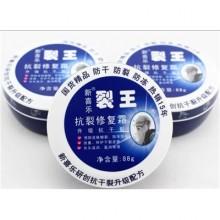 """Экстра увлажняющий крем """"Китайский маг"""" - скорая помощь при сухости кожи,100гр."""