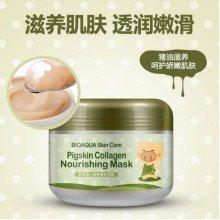 Bioaqua collagen mask 100g питательная коллагеновая маска
