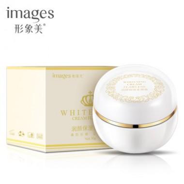 Основа под макияж праймер Images Whitening Cream Flawless
