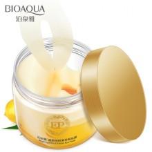 Маски-патчи для кожи вокруг глаз с экстрактом лимона,Bioaqua EP 120г, 60 штук.