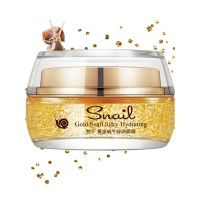 Venzen Gold Snail Silky Hydration гель для лица Золото и Улитка 50 гр.
