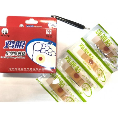Пластырь от натоптышей на стопах Ji Yan Tie 4 шт + нож для удаления мозолей