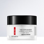 VENZEN Крем для лица с никотинамидом Nicotinamide Hydrating Moisturizing Soft Cream 50 гр