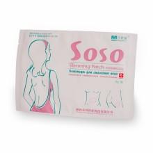 Пластырь для похудения Soso Slimming Plaster, 1 шт