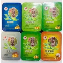 Леденцы от кашля и боли в горле с Пандахай PANG DA HAI (семенами стеркулии) и плодами дерезы китайской, 20 шт.