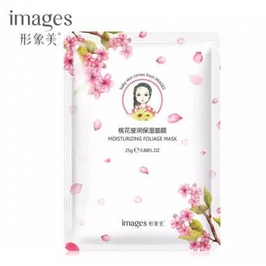 Тканевая Маска Images Baby skin с экстрактом сакуры 25г.