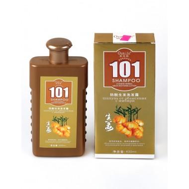 ШАМПУНЬ 101 ОТ ОБЛЫСЕНИЯ