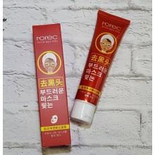 ЗАМЯТА УПАКОВКА Очищающая маска-пленка Rorec