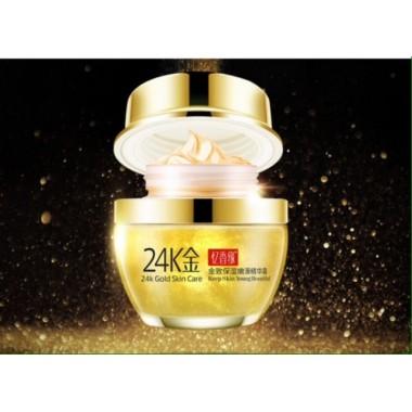 Крем-Сыворотка для лица с коллоидным золотом 24K Gold Skin Care