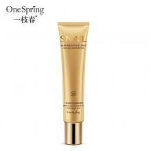 One Spring Snail Eye Cream омолаживающий крем для век с муцином улитки