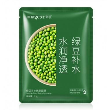 Тканевая маска с экстрактом бобов Natural Green Beans