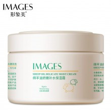 IMAGES Beauty Sheep Oil Delicate Moist Cream  Нежный увлажняющий крем с ланолином 140гр