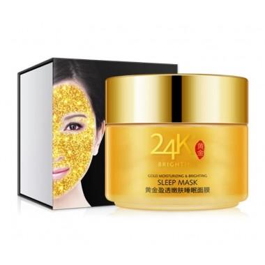Увлажняющая ночная маска экстрактом золота One Spring 24K Brighting, 100 гр.